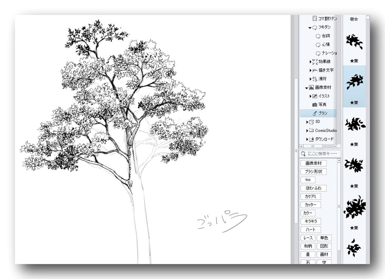 描き方 草木 植物 白黒 絵 Wwwgazoitcom