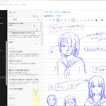 漫画「サバイバル・ガール」ネーム未完成9枚まで公開